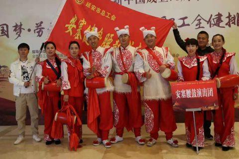 """""""中国梦•劳动美""""第八届全国职工全健排舞大赛"""