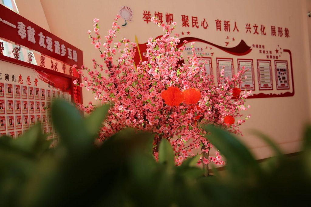 """020延安市首届农民春晚隆重上演"""""""