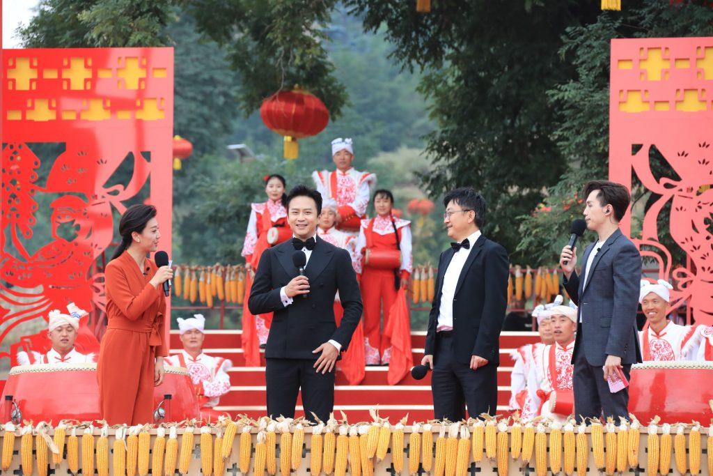 电影《我和我的家乡》首映式延安分会场活动举行