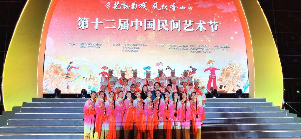 第十二届中国民间艺术间《安塞腰鼓》